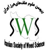 Iranian Society of Weed Science